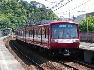 train20080506 004