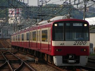 train20080507 005