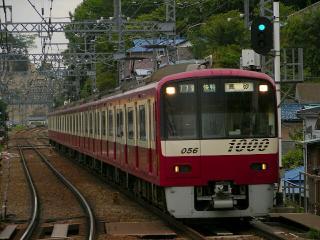 train20080512 005