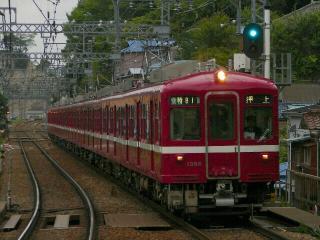 train20080512 007