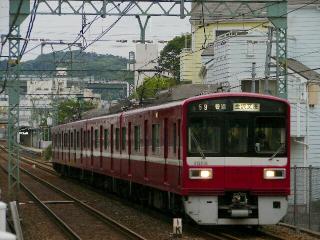 train20080512 011