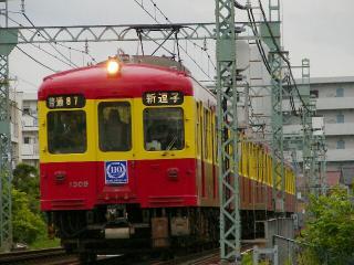 train20080512 012