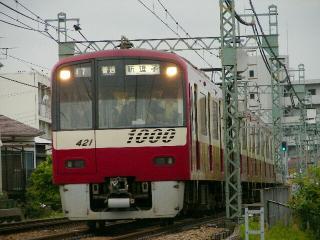 train20080512 013
