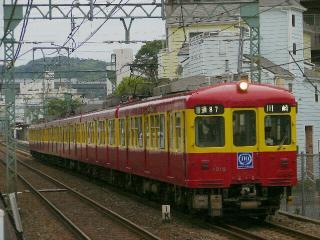 train20080512 014
