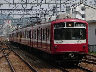 train20080517 002