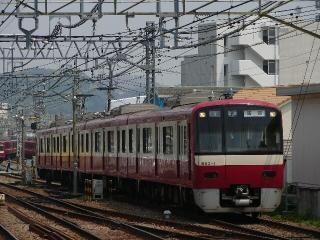 train20080517 003