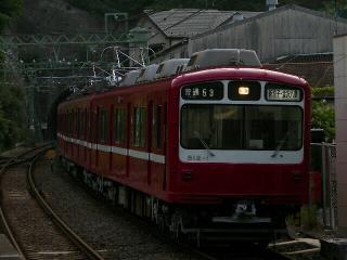 train20080518 001