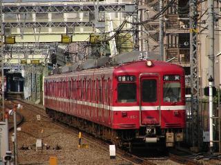 train20080518 005