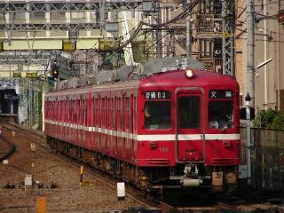 train20080518 007