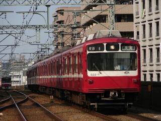 train20080518 008