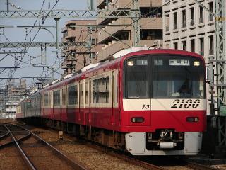 train20080518 009