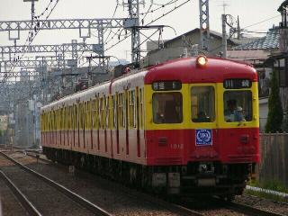 train20080518 010