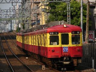 train20080518 012