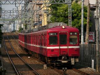 train20080518 013