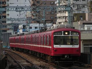 train20080518 015