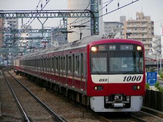 train20080518 017