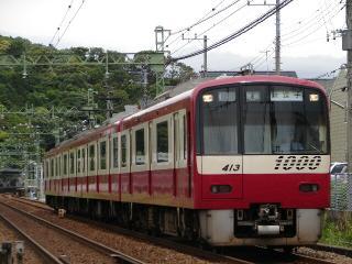 train20080520 004