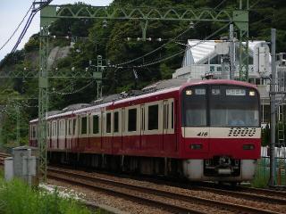 train20080520 005