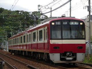 train20080520 006