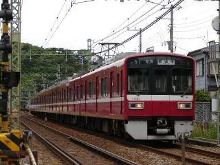 train20080520 007
