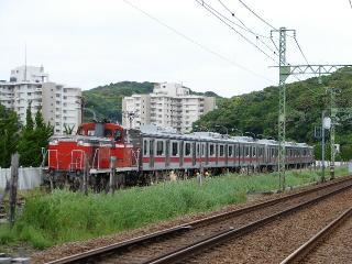 train20080520 010