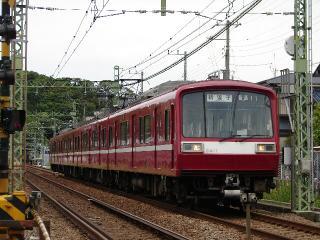 train20080520 011