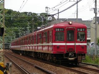 train20080520 014