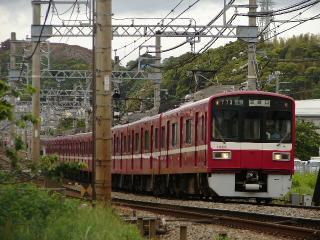 train20080525 002