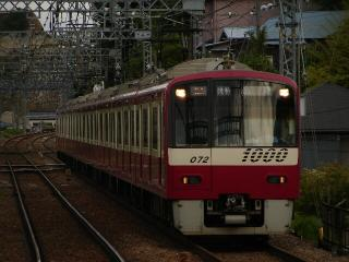 train20080525 017