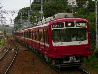 train20080525 018