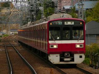 train20080525 019