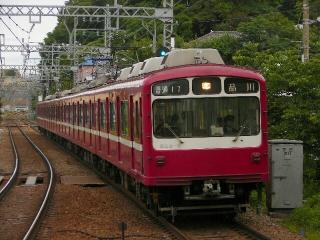 train20080525 020