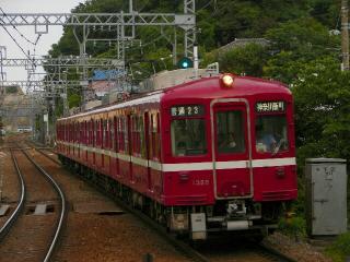 train20080525 022