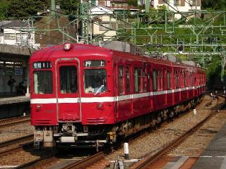 train20080527 003