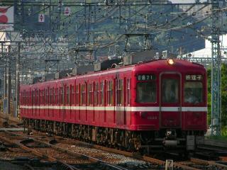 train20080527 004