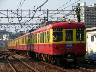 train20080527 006