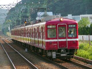 train20080527 007
