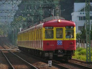 train20080527 008
