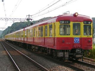 train20080527 009