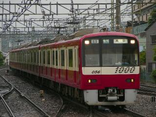 train20080602 001