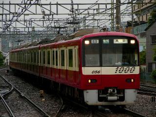 train20080605 002