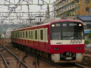 train20080605 003