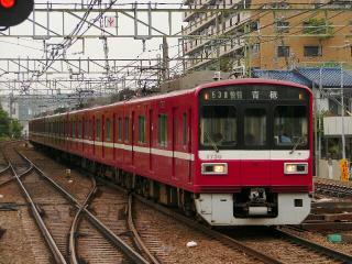 train20080605 004