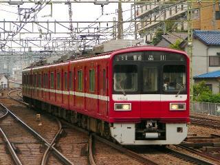 train20080605 005