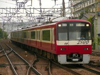 train20080605 006