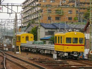 train20080605 009