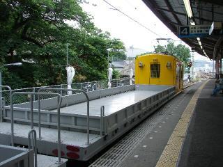 train20080605 010