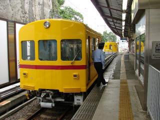 train20080605 012