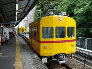 train20080605 013