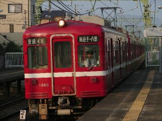 train20080610 003